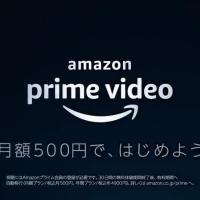 Amazon Prime Video アマゾンプライムビデオ のCM 「プライムビデオに話題の映画が続々!」篇