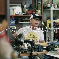 所ジョージ が出演する 東京海上日動あんしん生命 のCM メディカルKit エール「所さんの日常」篇。
