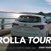 菅田将暉 OKAMOTO'S  が出演する TOYOTA カローラ ツーリング のCM 「賑やかなドライブ」篇