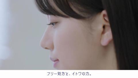 女優 コーセー cm