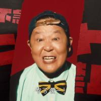 上島竜平 が出演する mixi モンスターストライク のCM モンスト年末年始'20-'21 モンスト禁止! 「登場」篇「クリスマス」篇。