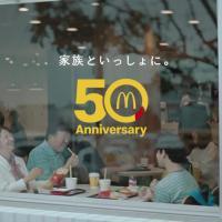 宮崎美子 村上ショージ らが出演する 日本マクドナルド のCM 家族といっしょに。「僕がここにいる理由」篇