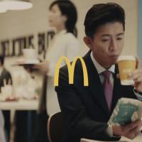 木村拓哉 柴田理恵 光浦靖子 が出演する 日本マクドナルド プレミアムローストコーヒー のCM「木村氏、お隣に 後期」篇。