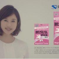 菊川怜 が出演する 健栄製薬 酸化マグネシウム E便秘薬 のCM とメイキング映像。5歳から飲める便秘薬。