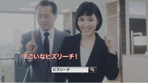 俳優 ビズリーチ cm ビズリーチCMの俳優は誰?上司役の渋い男性を紹介!