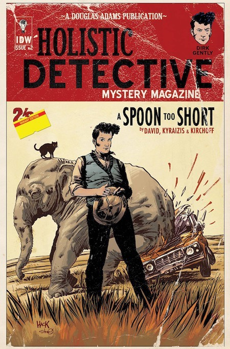 A spoonTooShort2-cover2