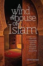 Wind Islam