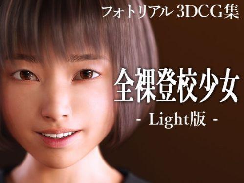 https://www.dmm.co.jp/dc/doujin/-/detail/=/cid=d_204249/