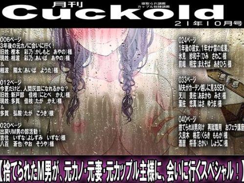 https://www.dmm.co.jp/dc/doujin/-/detail/=/cid=d_211654/