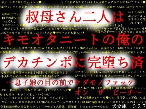 https://www.dmm.co.jp/dc/doujin/-/detail/=/cid=d_207402/