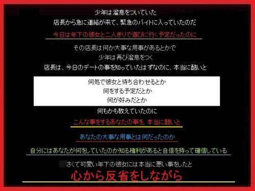 https://www.dmm.co.jp/dc/doujin/-/detail/=/cid=d_207583/