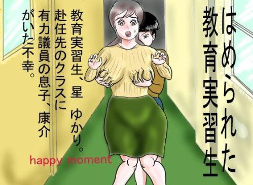 https://www.dmm.co.jp/dc/doujin/-/detail/=/cid=d_208033/