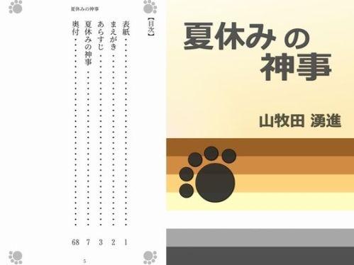 https://www.dmm.co.jp/dc/doujin/-/detail/=/cid=d_208212/