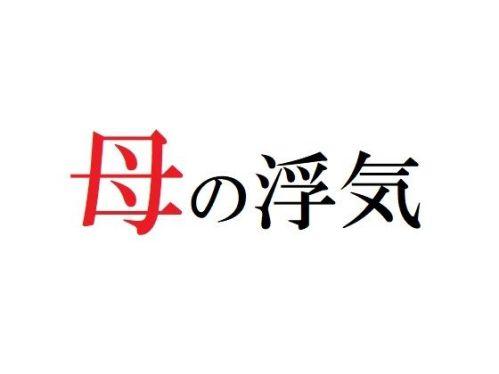 https://www.dmm.co.jp/dc/doujin/-/detail/=/cid=d_208696/