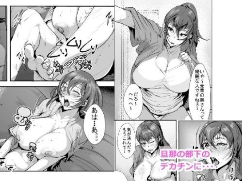 https://www.dmm.co.jp/dc/doujin/-/detail/=/cid=d_212649/