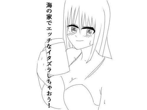 https://www.dmm.co.jp/dc/doujin/-/detail/=/cid=d_213080/