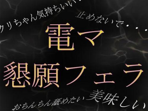 https://www.dmm.co.jp/dc/doujin/-/detail/=/cid=d_213505/