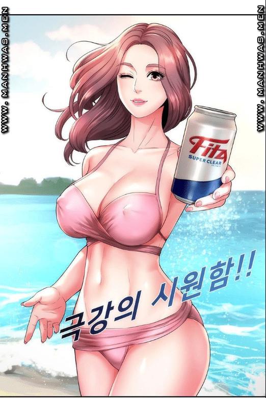 หนีเรียนไปพักร้อน - Beach Goddesses