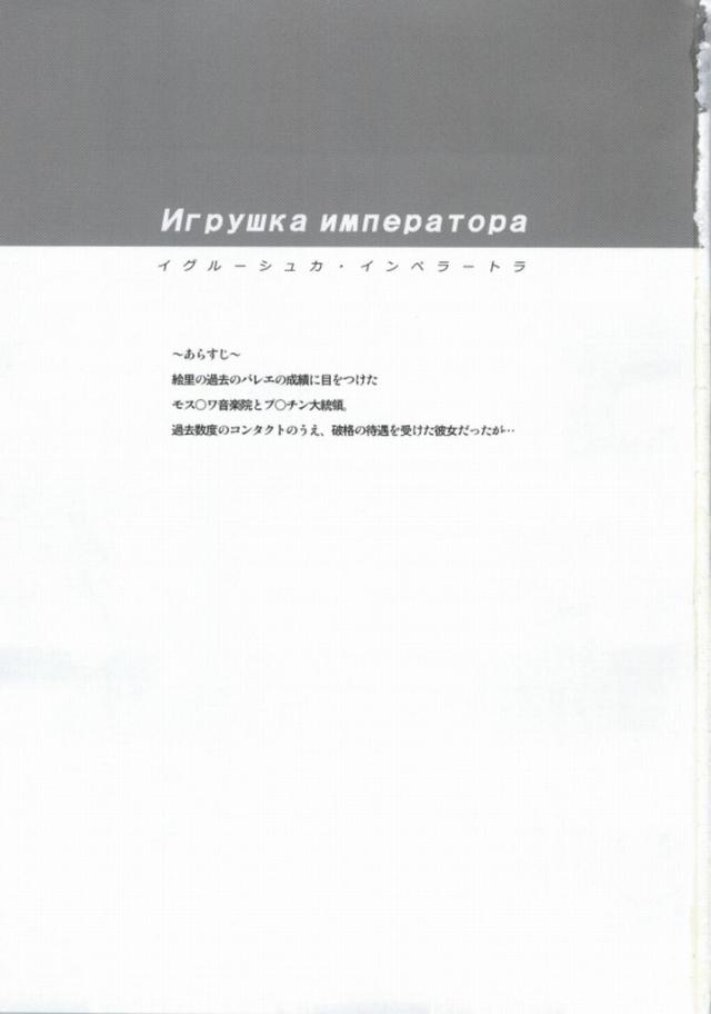 02raburaibu15012801