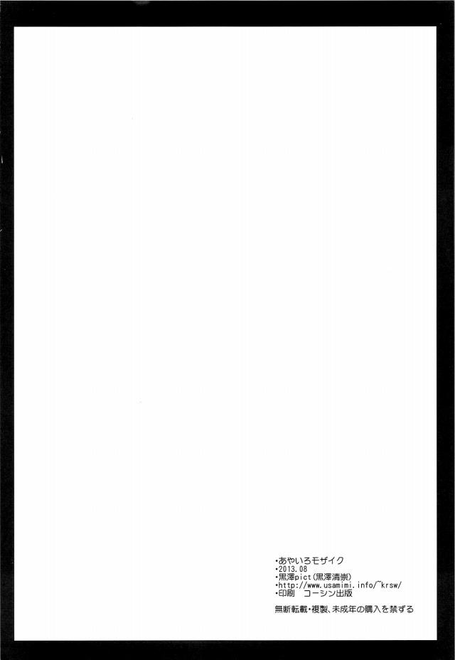 25kinmoza15010206