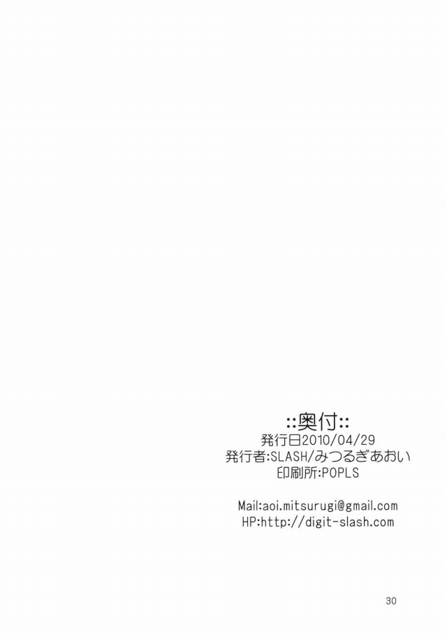 31bakatesu15011510