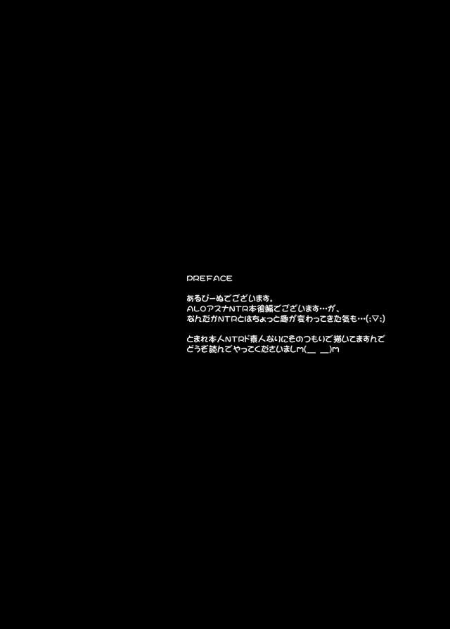 07hibiki15072533