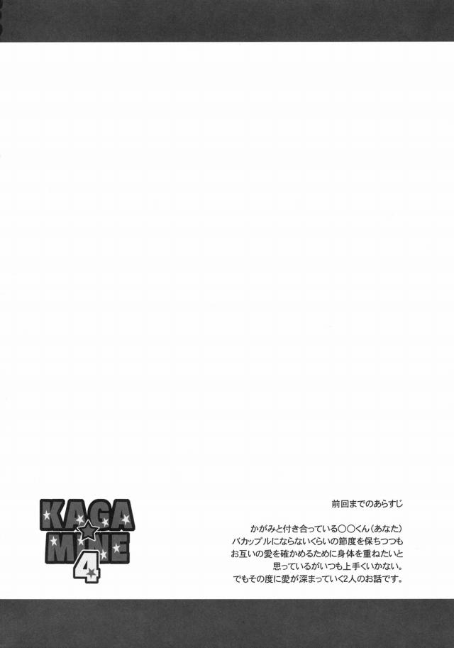 03hibiki15092311