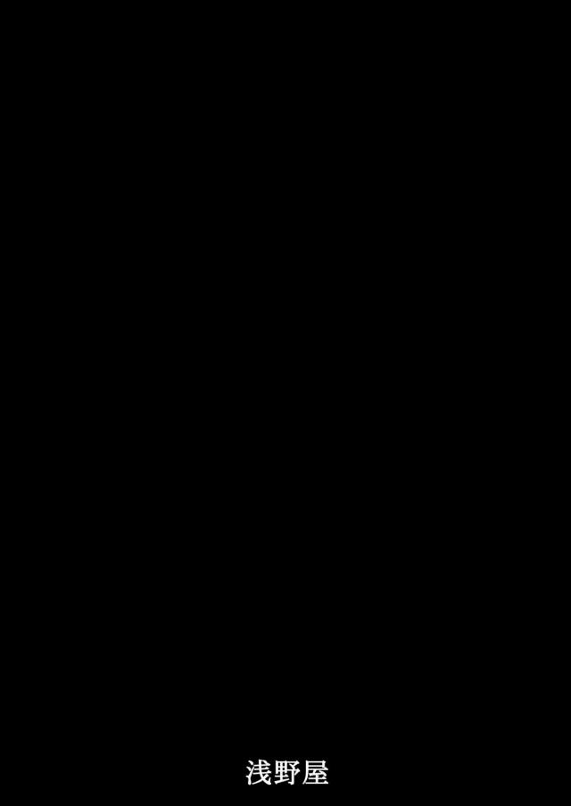 24hibiki16012105