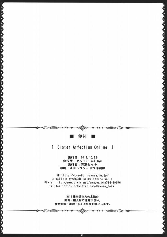 17hibiki16022302