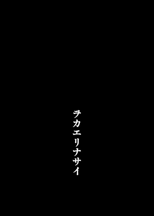 02hibiki16032206