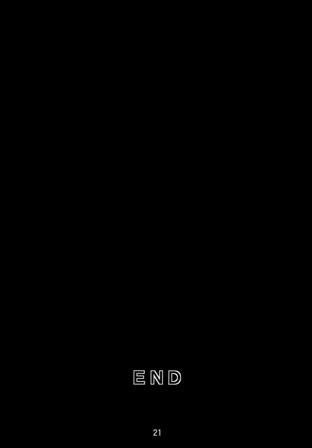 19hibiki16052532