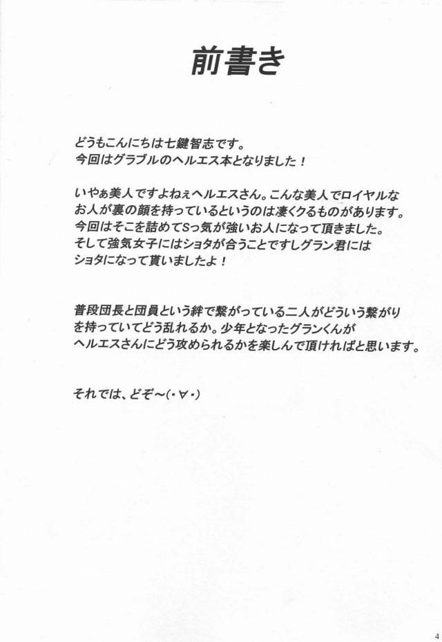 03hibiki16110814