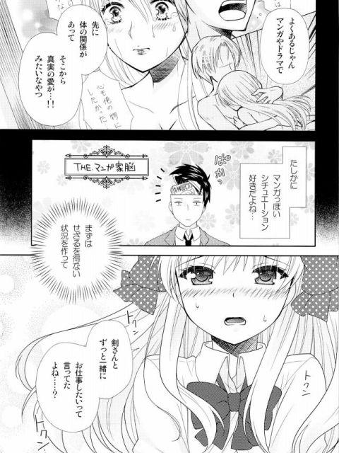07nozakikunwatashini