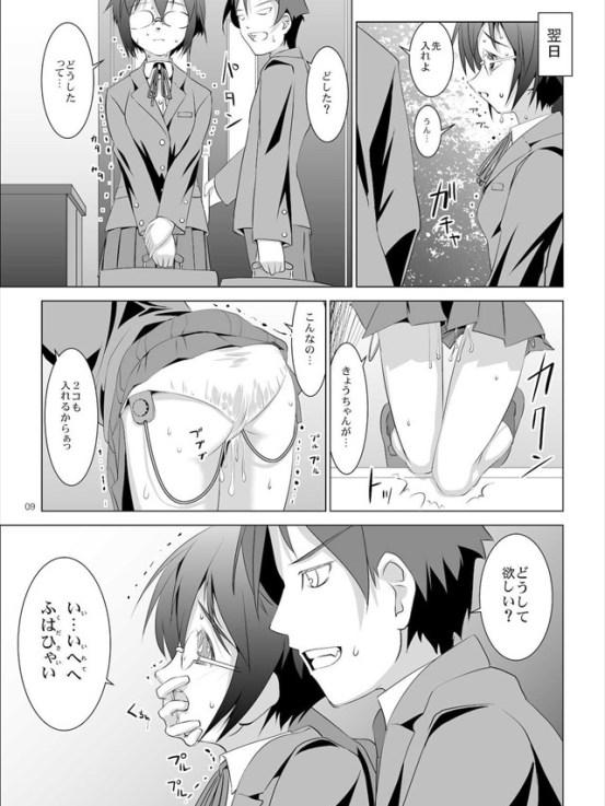 orenoimoha1006