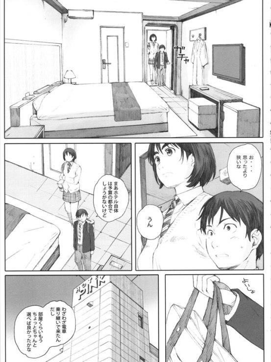 shishunkifuji1002