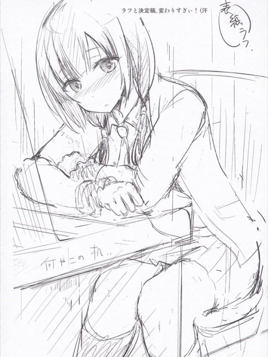yumenoyounajikanwo020