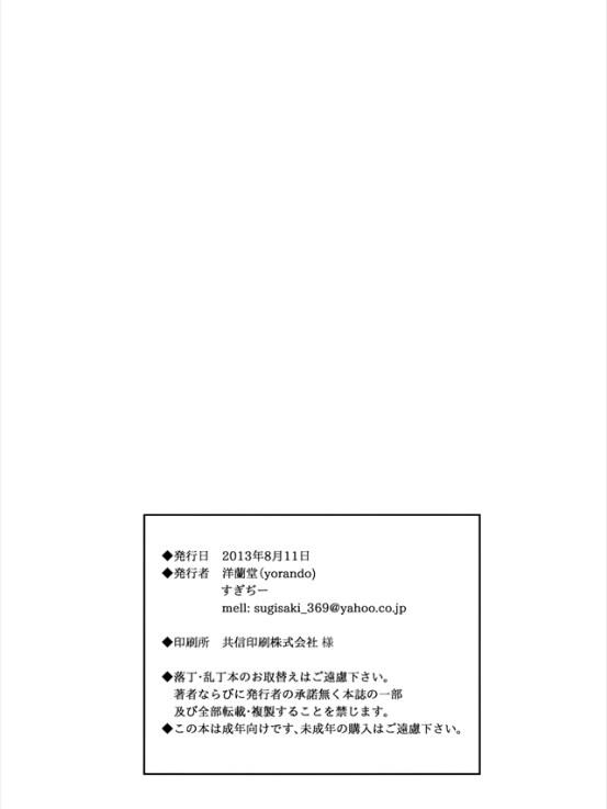 okusakyouko1029