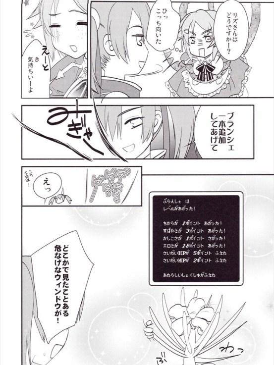 kiritokunnoshiroku2026