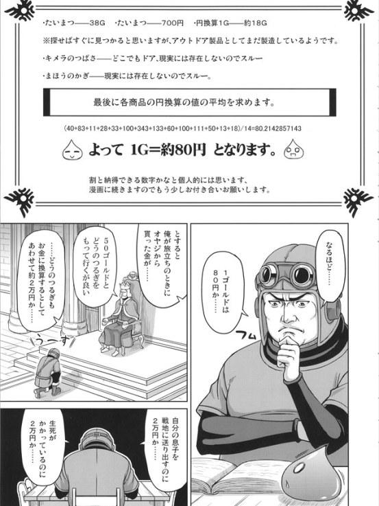 hentaidora1026