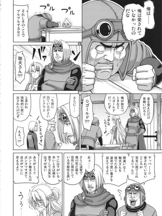 hentaidora1027