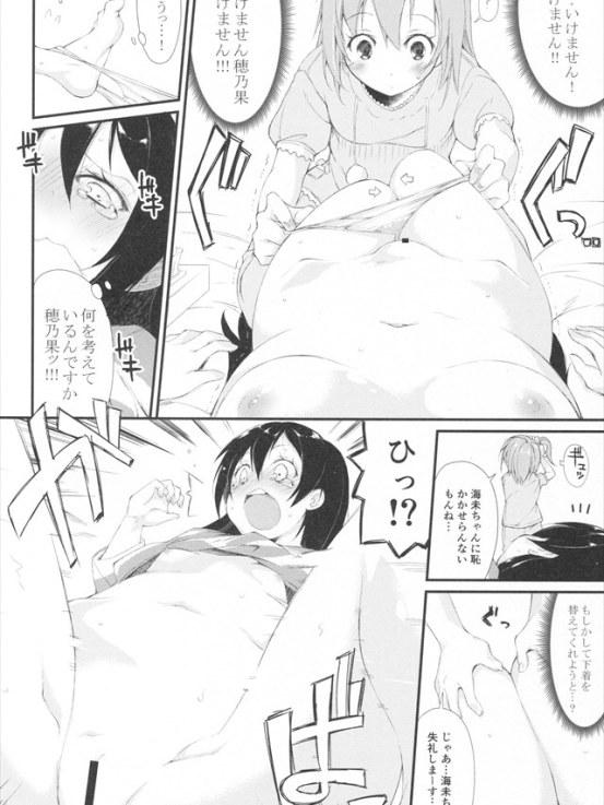 loverashi1023