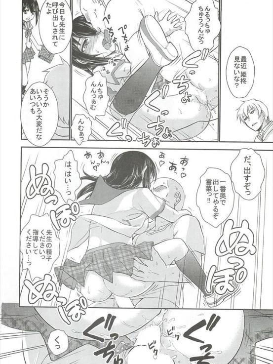 strikeyukiki1023
