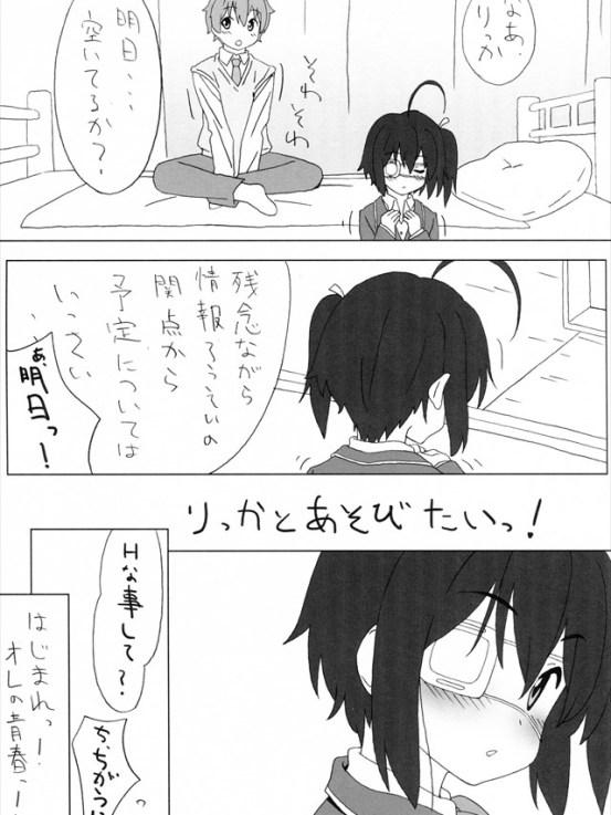yuushaaa1020