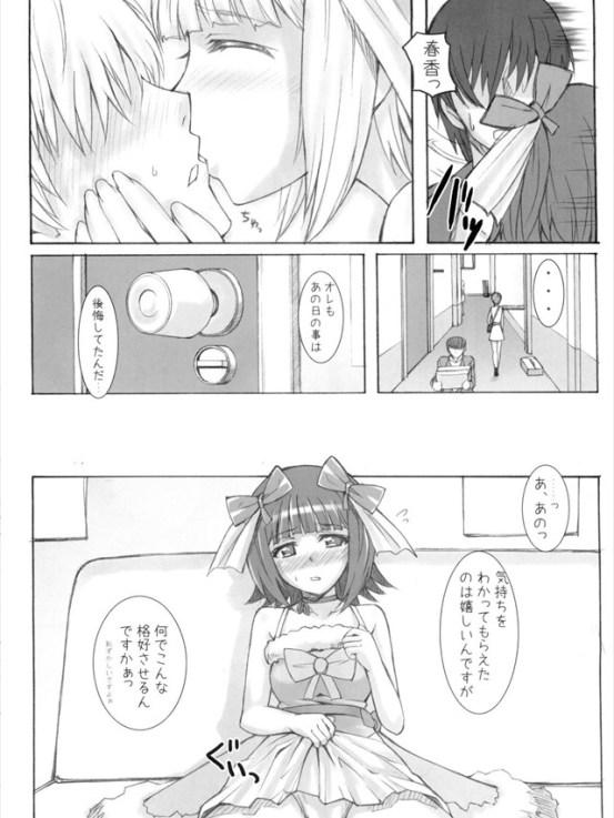 aimasugyakurei1007