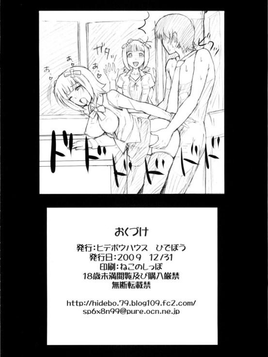 aimasugyakurei1057