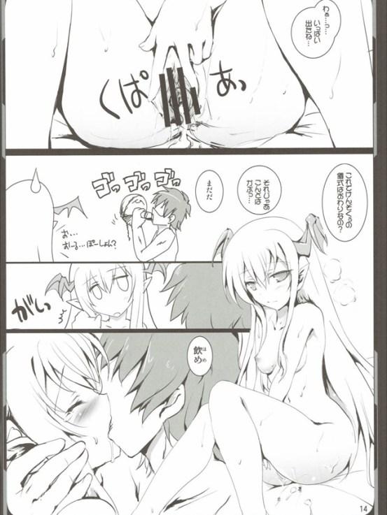 kenzokukenzoku012