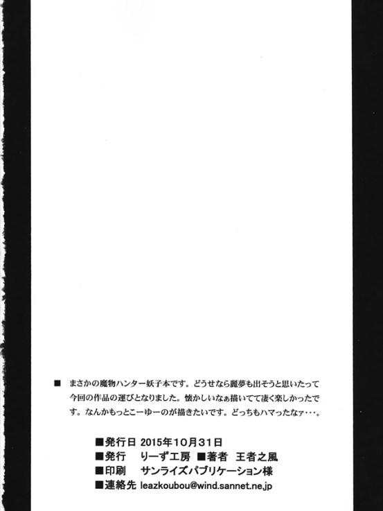 mamonoyouko1017