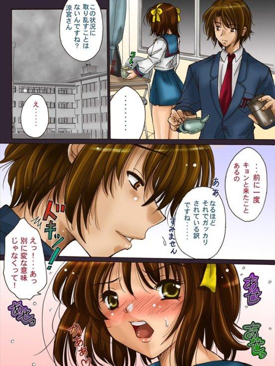 omiyaharuhigakoizumiokino004