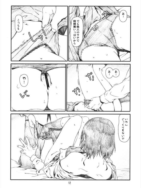 yottusu1011