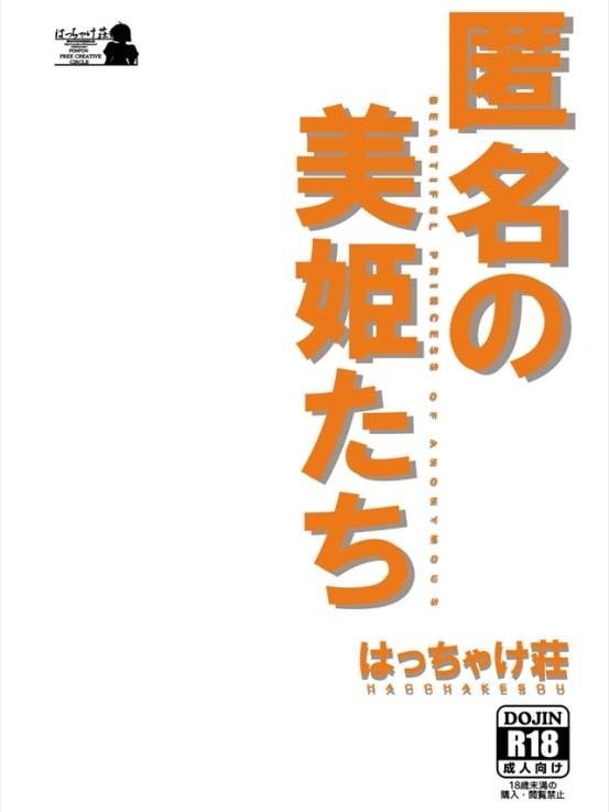 gopuritoku1022